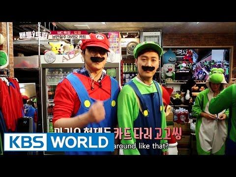 Run Mario Cart, RUN!! [Battle Trip / 2016.09.25]