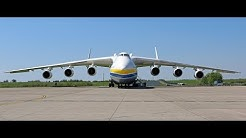 #An225 Chalons, France. Vatry
