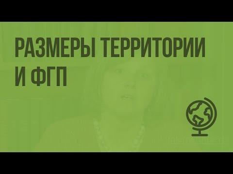 фото 8 россии географическое класс положение