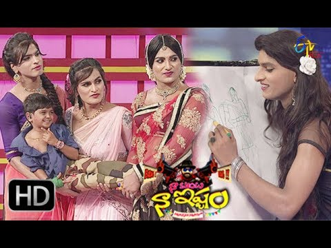 Thumbnail: Naa Show Naa Ishtam | 26th July 2017 | Full Episode 90 | ETV Plus