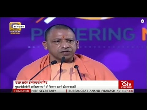 UP CM promises to create 40 lakh jobs in 3 years