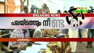 Naattuvottu | Local Body Election Special Bulletin (02-11-15)