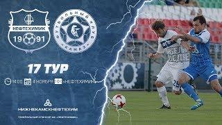 Neftekhimik vs Kamaz full match