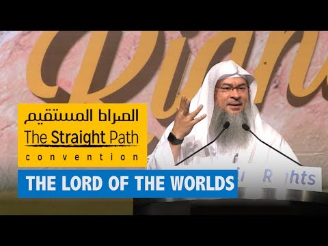 The Straight Path Convention 2017 | Assim AlHakeem | The Lord of the Worlds