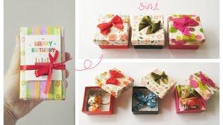Birthday Gift Ideas For Friend | Cute, Easy | 3 In 1