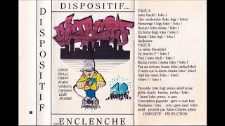 Le Dispositif - En Force (1996)