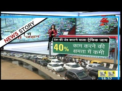 Analysis of economic loss from the Traffic Jam in India