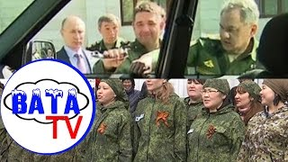 Как на России к войне готовятся