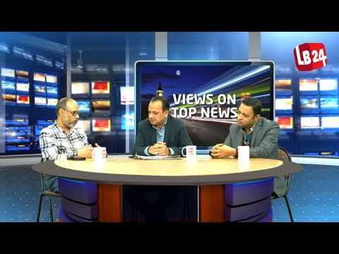 Views On Top News | Episode 40