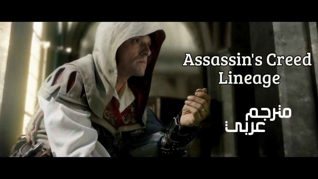 Assassin S Creed Lineage مترجم للعربية Youtube