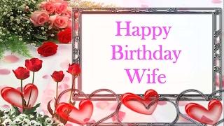 Happy Birthday to My Wife   Birthday Wishes For Wife