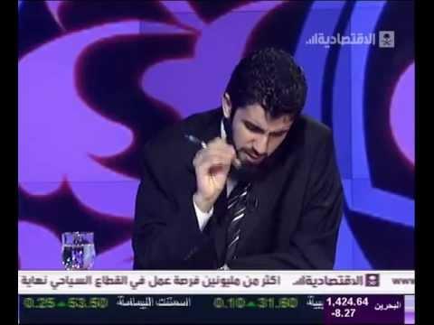 الهندسة المالية الإسلامية - الجزء الأول(Islamic Financial Engineering -Part1)