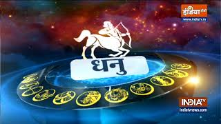 Horoscope April 21: Wednesday will be beneficial for these zodiac signs, know about others