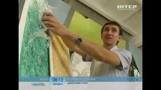 видео Способы декорирования стен в спальне