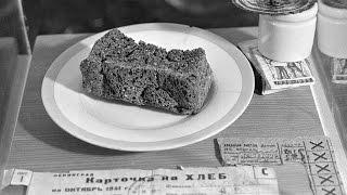 Блокада Ленинграда. Часть 1