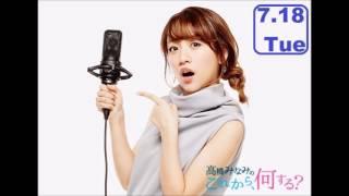「2017年夏ドラマオススメ&見どころ」 ゲスト:ライター・イラストレー...
