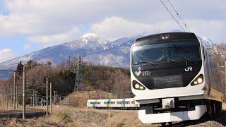 [E257系] 臨時特急列車あずさ 岡谷〜塩尻間 岡谷陸橋通過