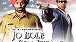 Jo Bole So Nihal 1/11 - Bollywood Movie - English Subtitles - Sunny Deol, Kamaal Khan, Shilpi Mudgal