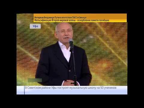 Вести-24. Башкортостан - 01.09.15 22:00