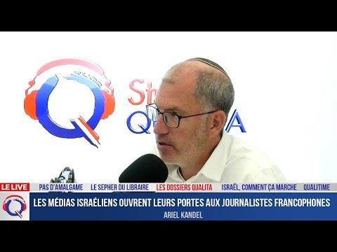 Les médias israéliens ouvrent leurs portes aux journalistes francophones - Dossier#232
