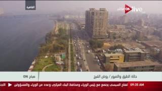 بالفيديو.. تعرف علي الحالة المرورية بشوارع القاهرة بتقنية «كاميرا درون»