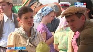 На Смоленщине снимают кино о звезде советского футбола