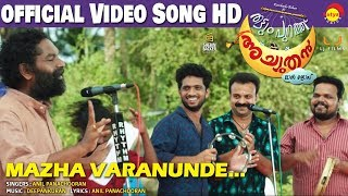 Mazha Varanunde Official Song HD | THATTUMPURATHU ACHUTHAN | Kunchacko Boban | Lal Jose
