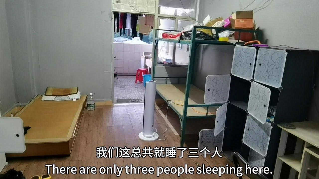 【小粟】工厂里的生活,大家都直接睡硬床板,从腰酸背痛到慢慢适应