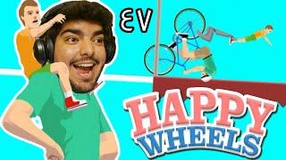 هابي ويلز Happy Wheels - جيب رجلي معك !! Ep47