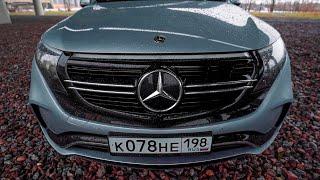 Их всего три в России. Mercedes EQC.