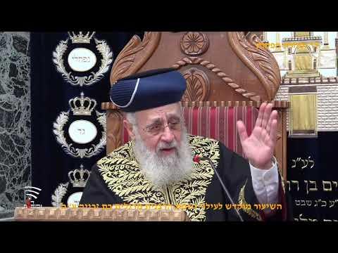 בשבח הרבנית מרגלית ע
