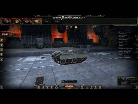 Кода активации к игре Ground War Tanks