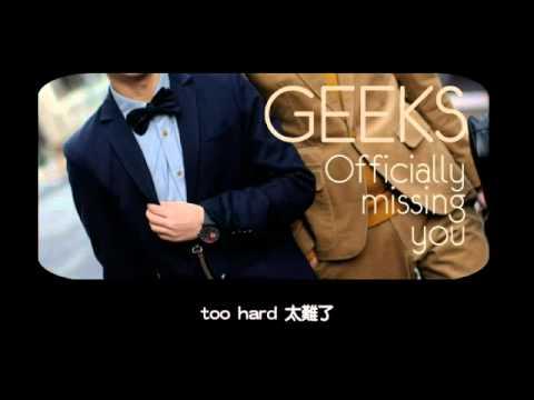 【中字】Geeks - Officially Missing You