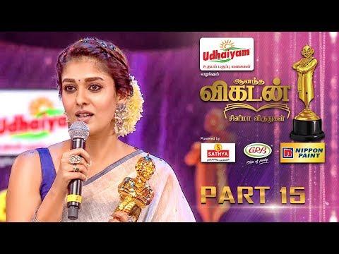 Ananda Vikatan Cinema Awards 2017 | Part 15