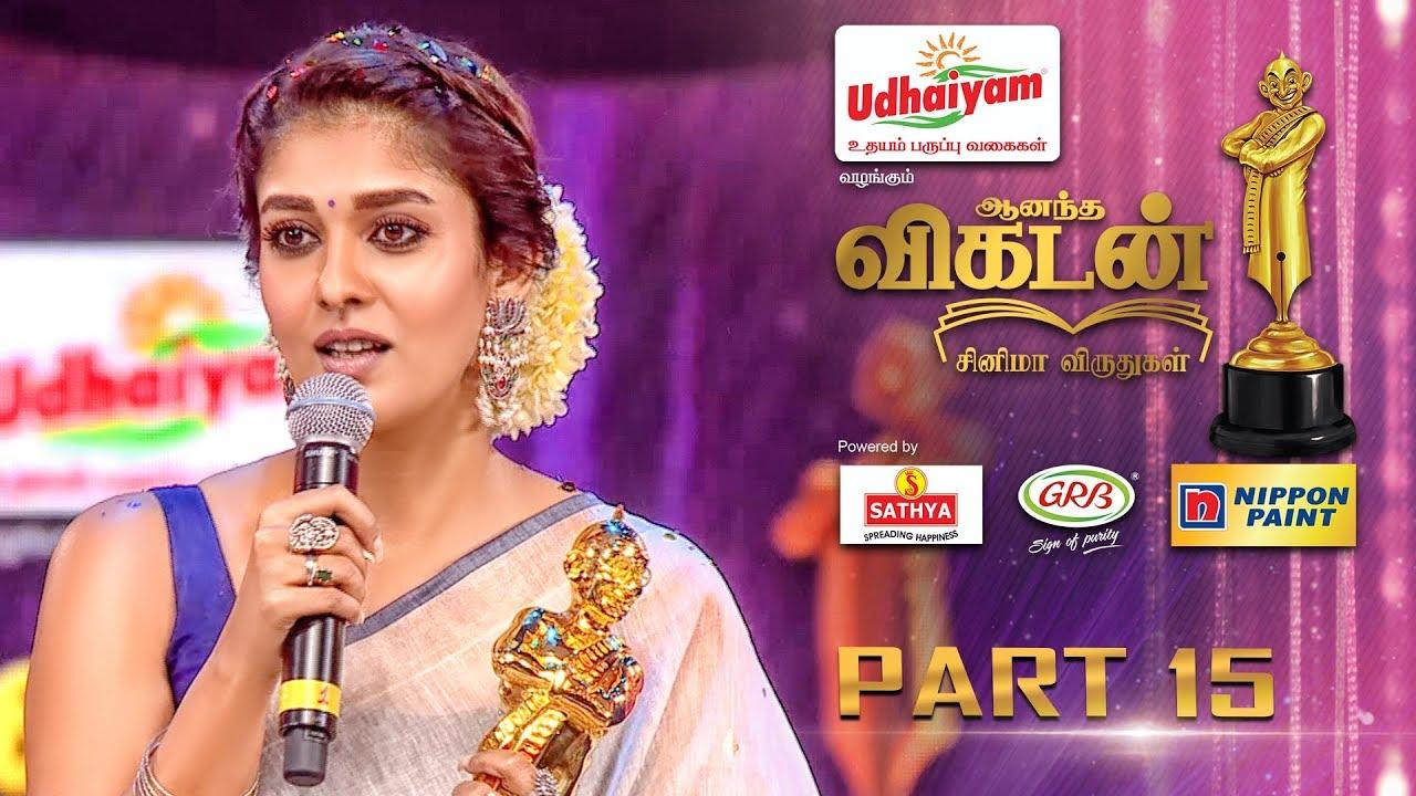 Ananda Vikatan Cinema Awards 2017   Part 15