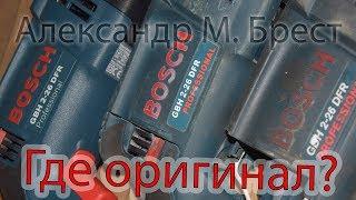 вытяжка Bosch DFL 064W51 обзор