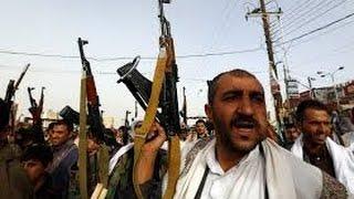 Йемен. Видео уличных боев. Йемен.  ИГИЛ.