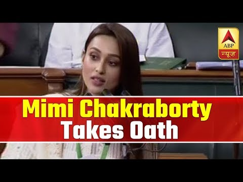 Mimi Chakraborty Takes Oath As Member Of Parliament | ABP News