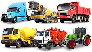 Big Trucks and Vehicles Cartoons For Kids | Big Dump Trucks Classic Toys Cars Kids High Quality