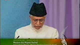 Contributions of Ahmadiyya Muslim Community to the world - part 2/4