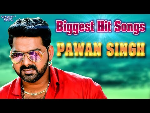 Pawan Singh - Biggest Hit Songs 2017 - Video Jukebox - Bhojpuri Hit Songs 2017