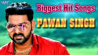 Pawan Singh - Biggest Hit Songs 2017 - Video Jukebox - Bhojpuri Hit Songs 2017