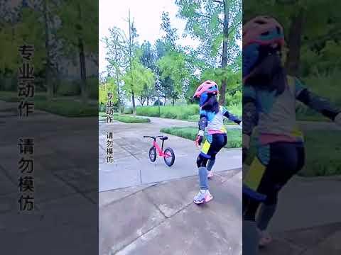 Amazing riding bicycle thumbnail