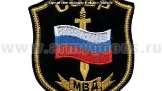 """Клип на песню """"Виа спецназ - СОБР"""""""