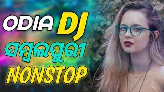Odia × Sambalpuri Dj | Heavy Bass Remix | Nonstop 10 min | ଅଲଗା ପ୍ରକାର ନାଚ ହବ | Odia Muzic