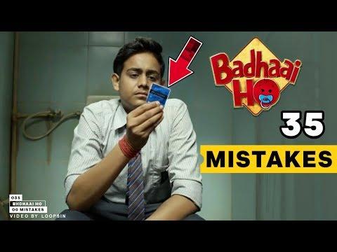 [FTWW] Badhaai Ho Mistakes   FilmyThings Wrong With Badhaai Ho   LoopSin #12