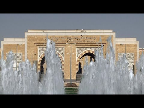 Saudi Arabia - Princess Nora University for Women