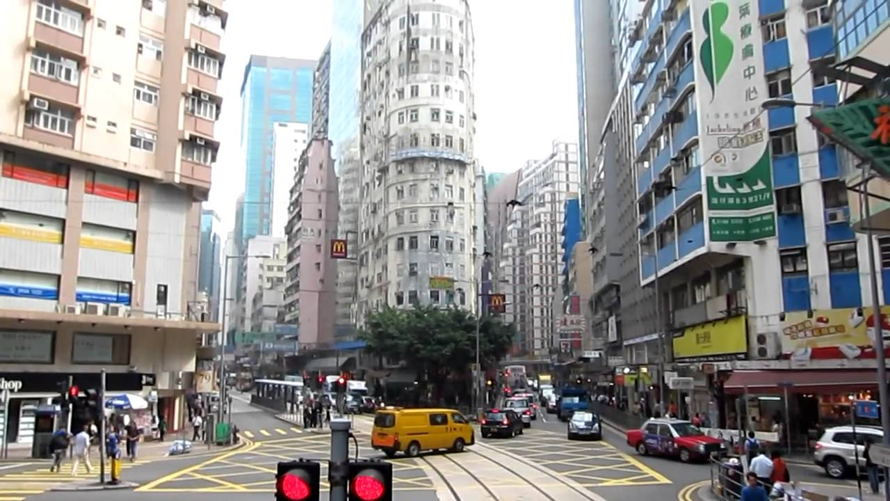 Hong Kong City - YouTube