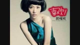胡杨林- 烟花翩翩[NEW 2009!]