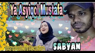 Download Lagu YA ASYIQOL MUSTOFA-SABYAN | BANGLADESHI REACT #TWO-C Mp3